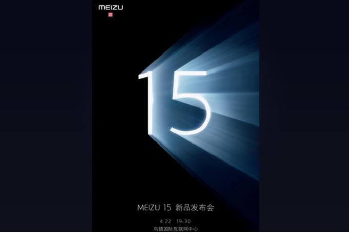 شركة Meizu تحفل بمرور 15 عاما على الشركة بإطلاق سلسلة هواتف جديد - عين