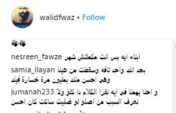 تعليقات  (2)