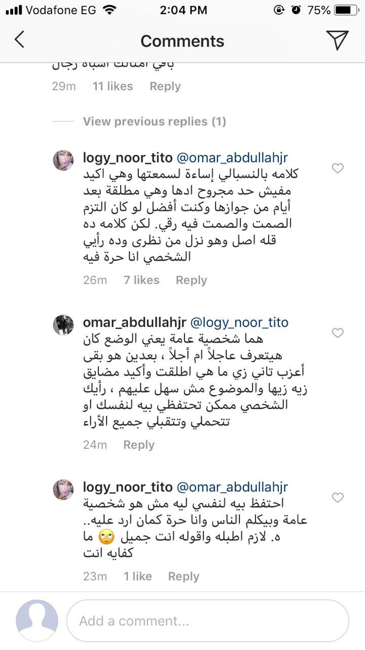 تعليقات  (1)