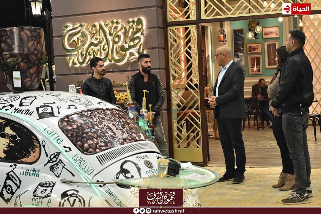 أشرف عبد الباقى و آيتن عامر و زوجها  محمد عز العرب (3)
