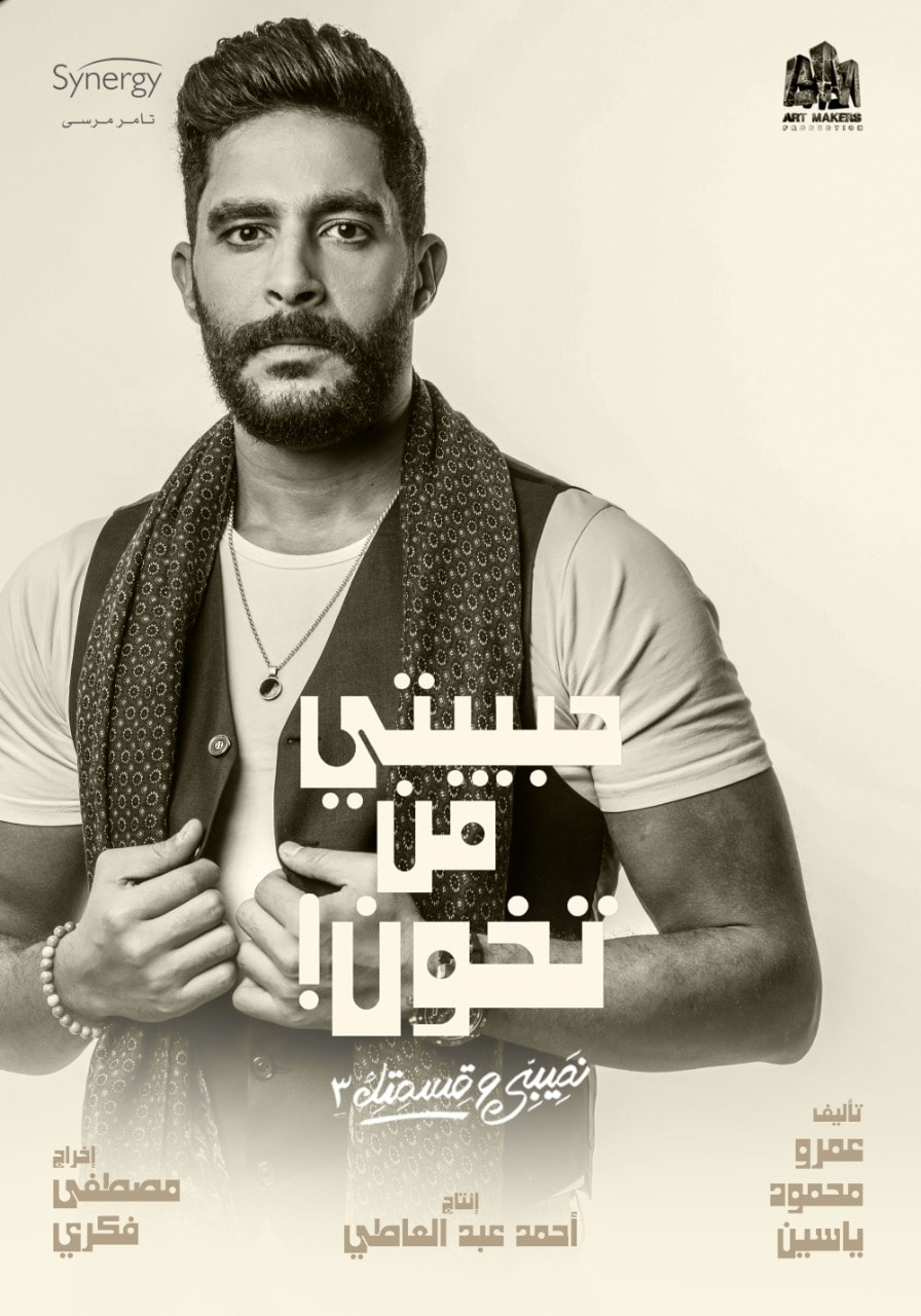 مصطفى منصور