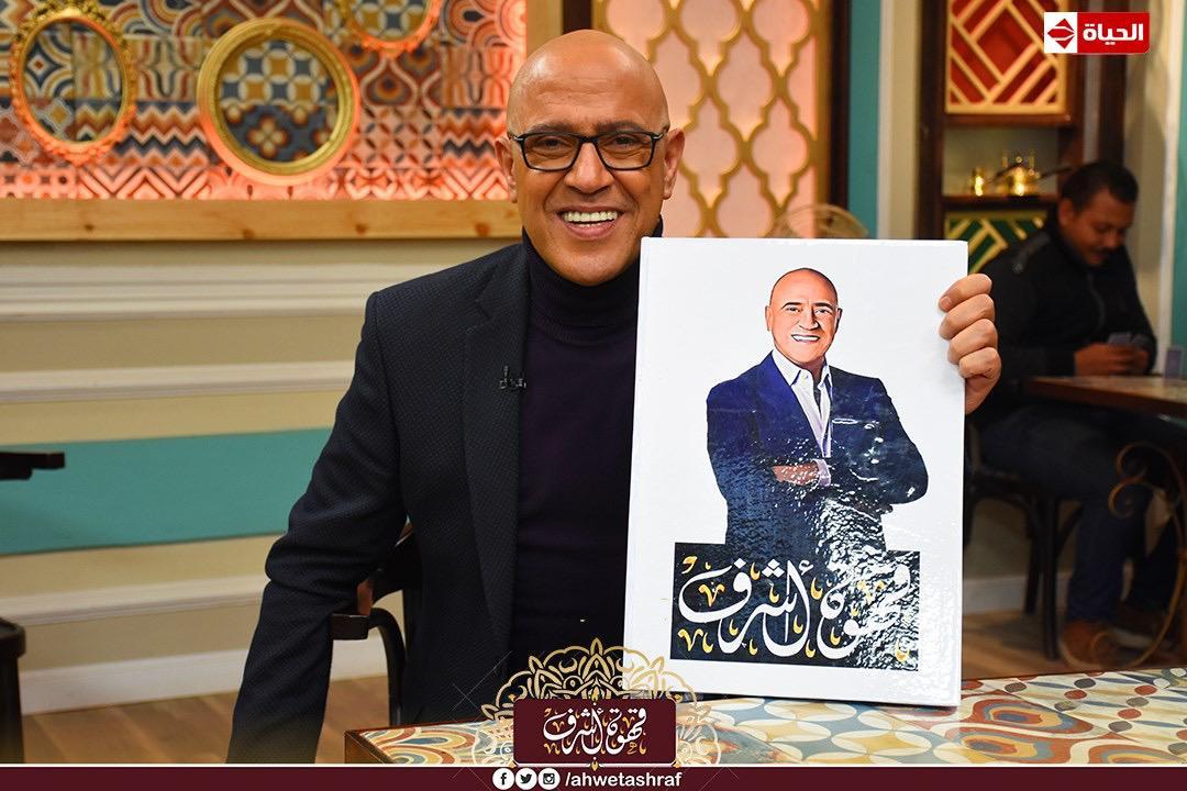 هشام سليم ضيف أشرف عبد الباقى (5)