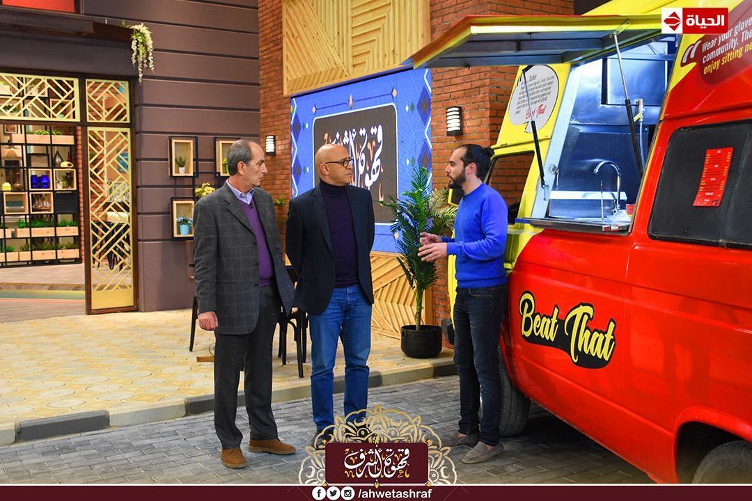 هشام سليم ضيف أشرف عبد الباقى (2)