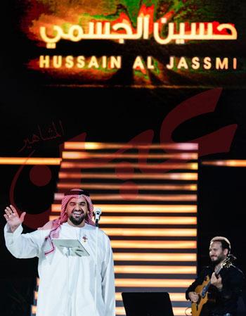 حفل حسين الجسمى (8)