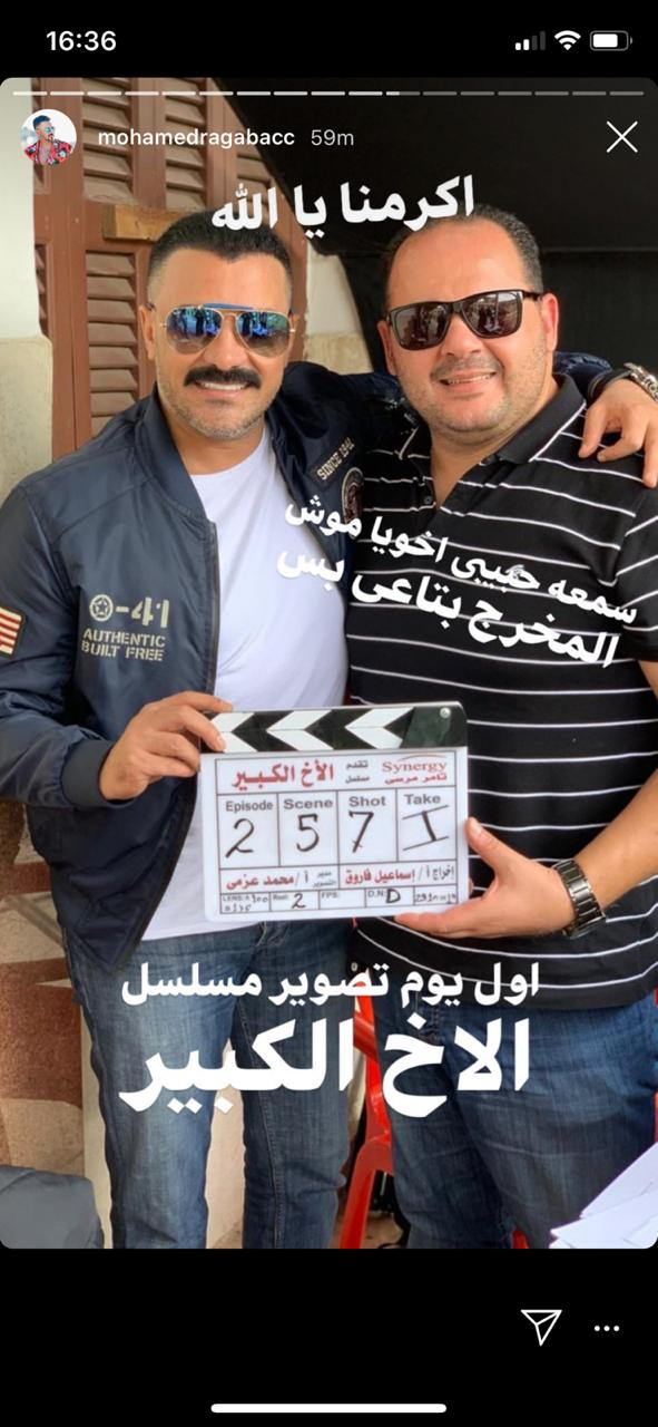 محمد رجب واسماعيل فاروق