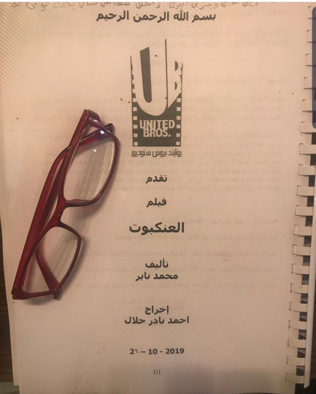 فيلم  أحمد السقا (3)