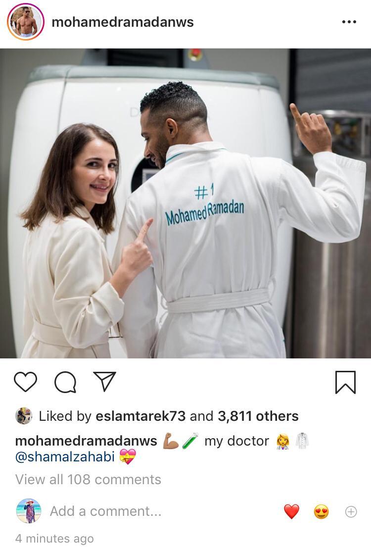 سر لقاء محمد رمضان بشام ابنه أصاله