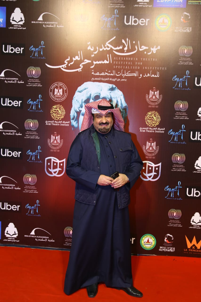 ختام مهرجان الإسكندرية المسرحي العربي (4)
