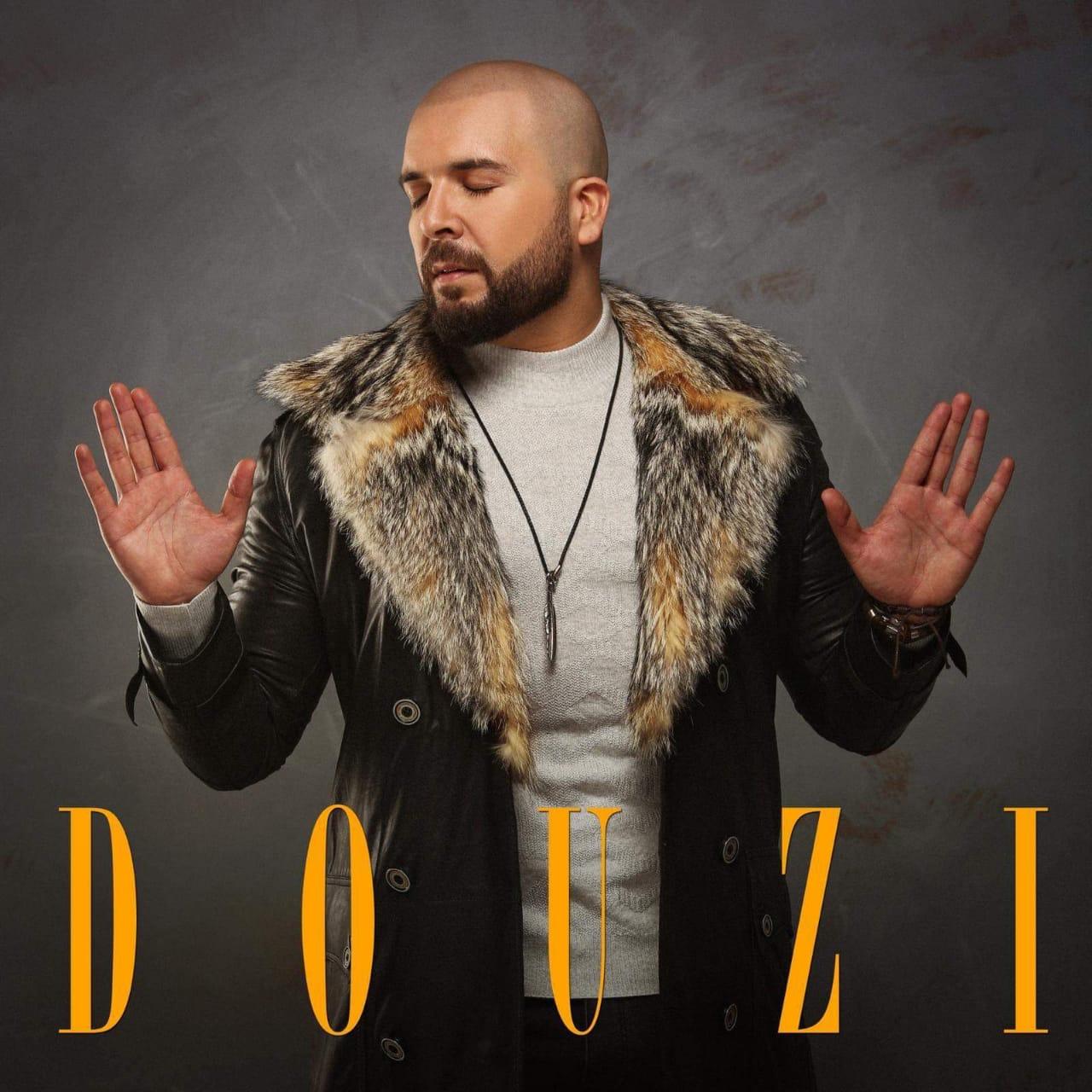 الدوزي  (2)