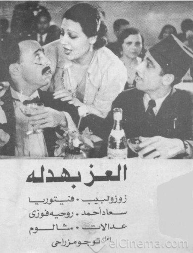 الاحتفال بشم النسيم  (1)