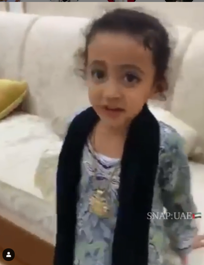 الطفلة فاطمة بعد مقابلتها لمحمد بن زايد