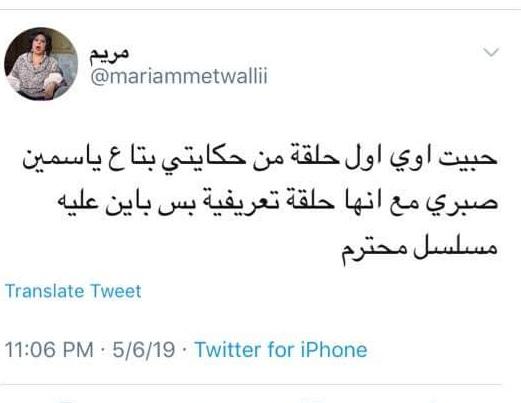 WhatsApp Image 2019-05-07 at 1.13.05 AM