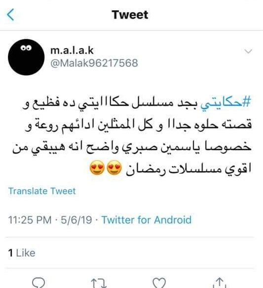 WhatsApp Image 2019-05-07 at 1.13.03 AM