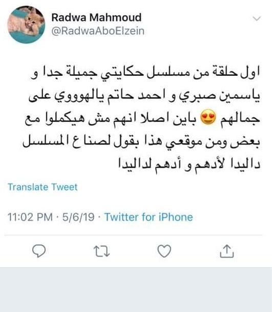 WhatsApp Image 2019-05-07 at 1.13.04 AM (2)