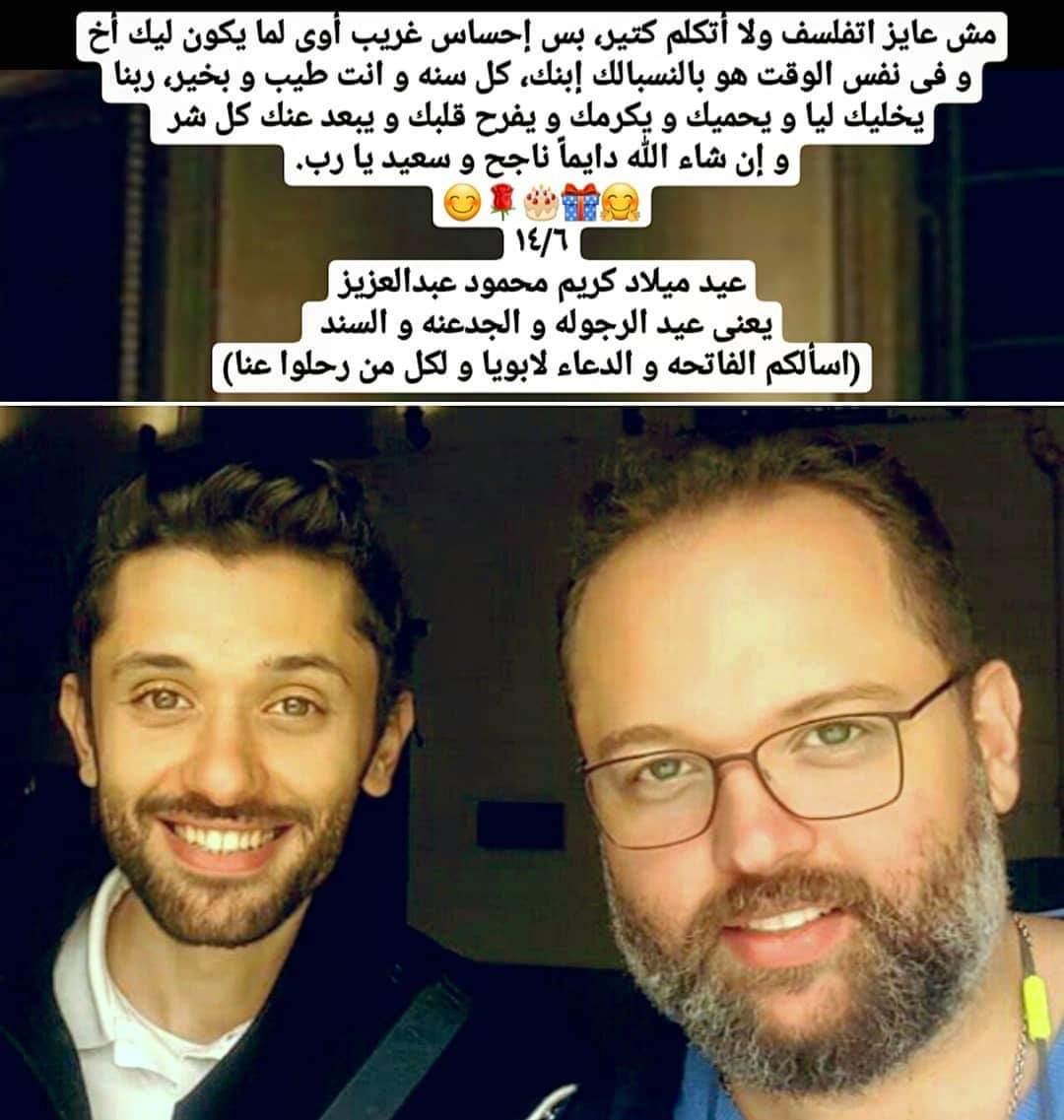 كريم ومحمد عبد العزيز
