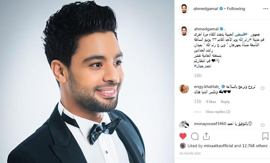 احمد جمال (1)