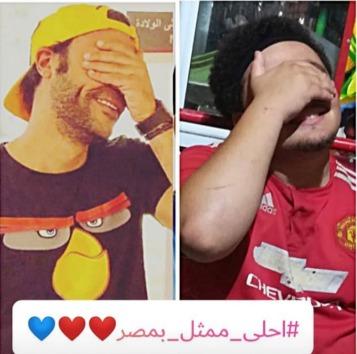 تريند محمد إمام (7)