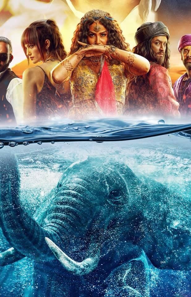 الفيل الازرق 2 (4)