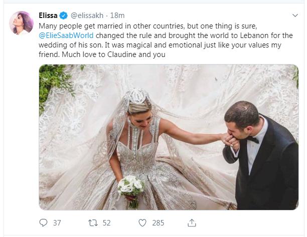 إليسا