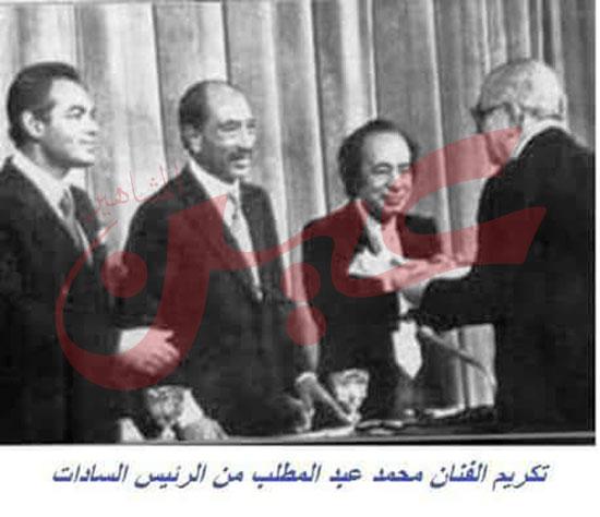 محمد عبد المطلب (1)