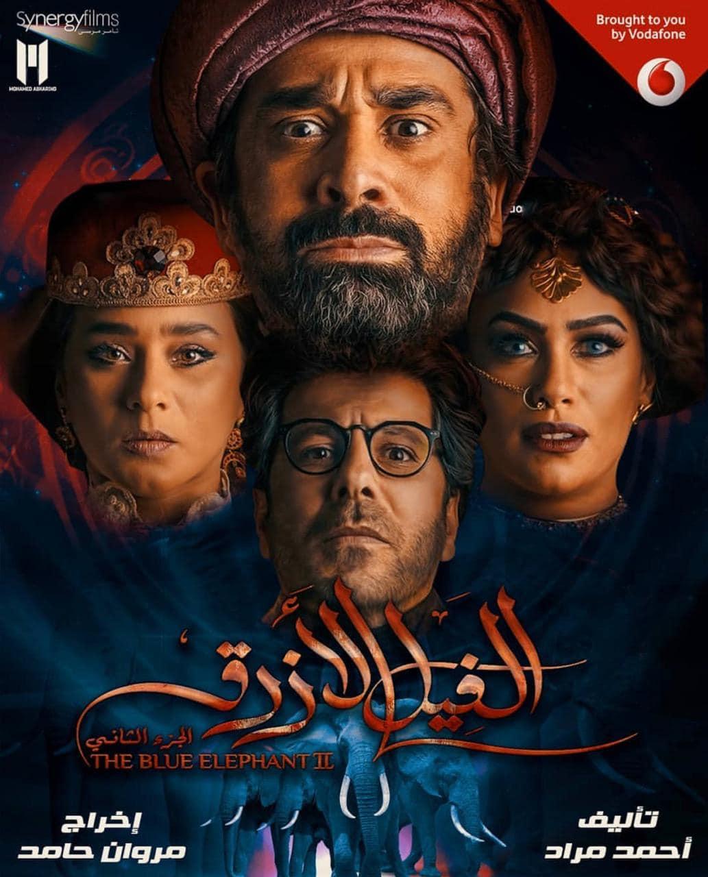 الفيل الأزرق 2 يدخل أعلى الأفلام حصدا للإيرادات بالسينما المصرية