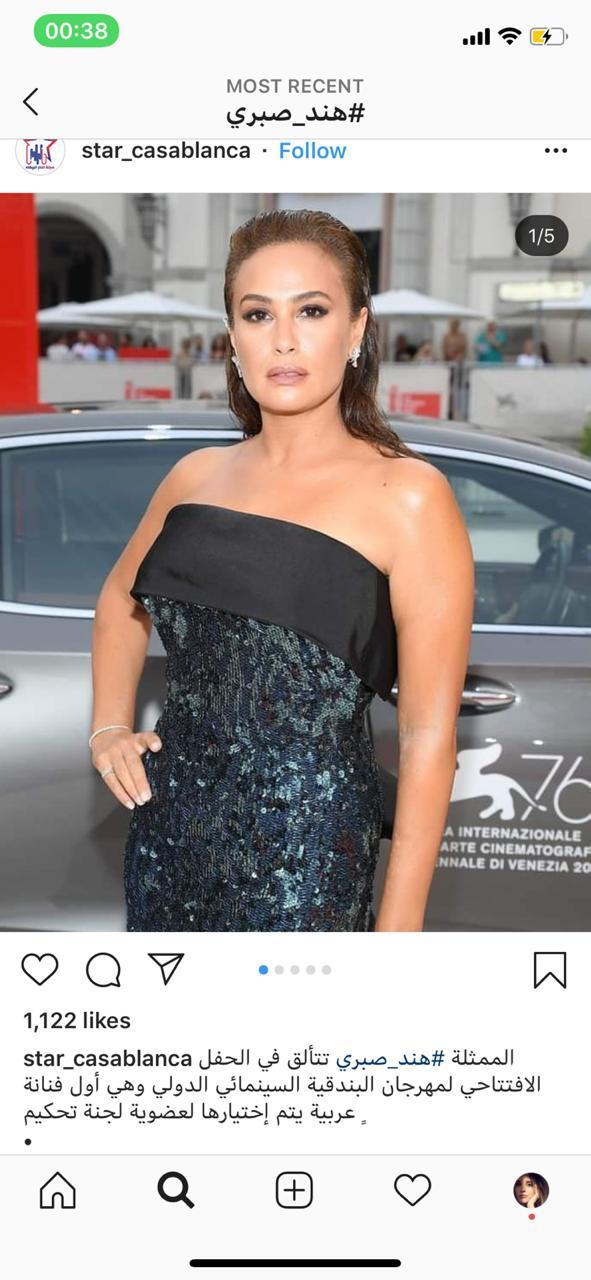 هند صبرى تفوز بجائزة starlight cinema award (3)
