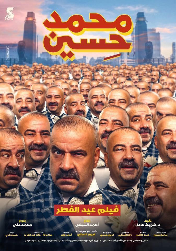 105737-محمد-سعد
