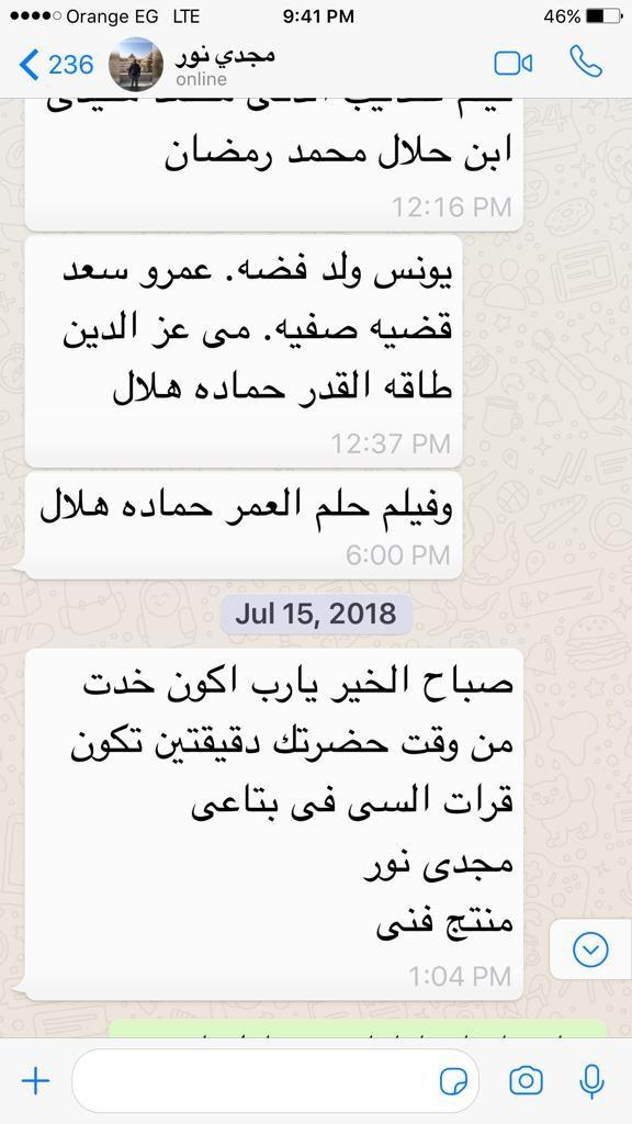 WhatsApp Image 2019-09-11 at 02.47.04 (2)