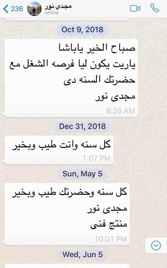 WhatsApp Image 2019-09-11 at 02.47.03 (1)