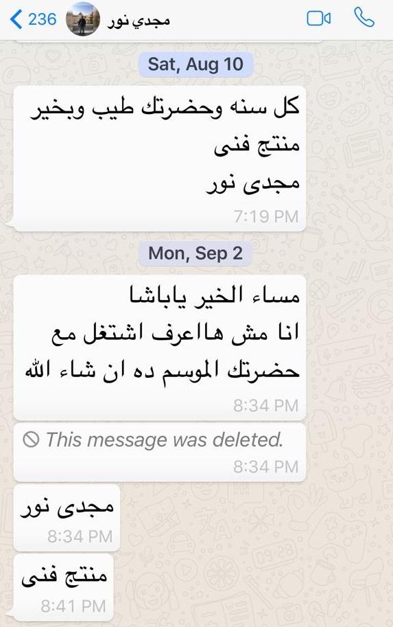 WhatsApp Image 2019-09-11 at 02.47.04 (4)
