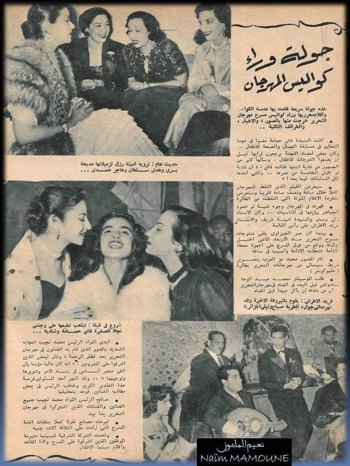 أول مهرجان فنى مصرى (1)