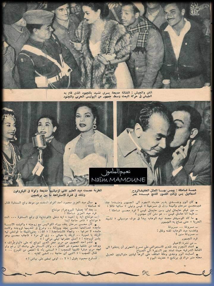 أول مهرجان فنى مصرى (3)
