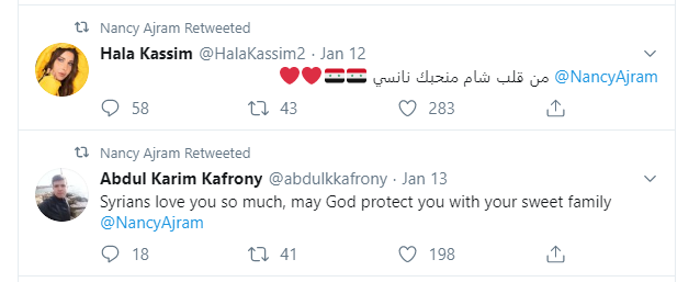تعليقات دعم لنانسى عجرم  (4)