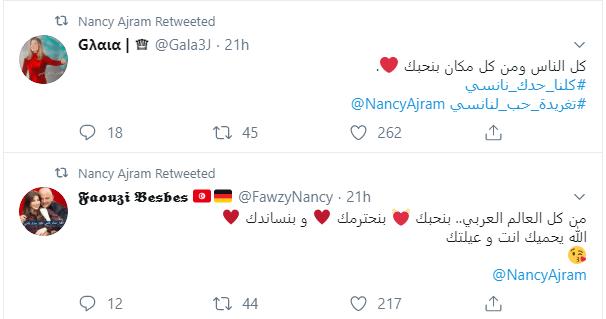تعليقات دعم لنانسى عجرم  (6)