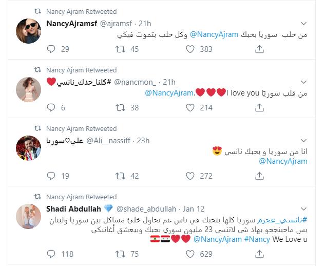 تعليقات دعم لنانسى عجرم  (5)