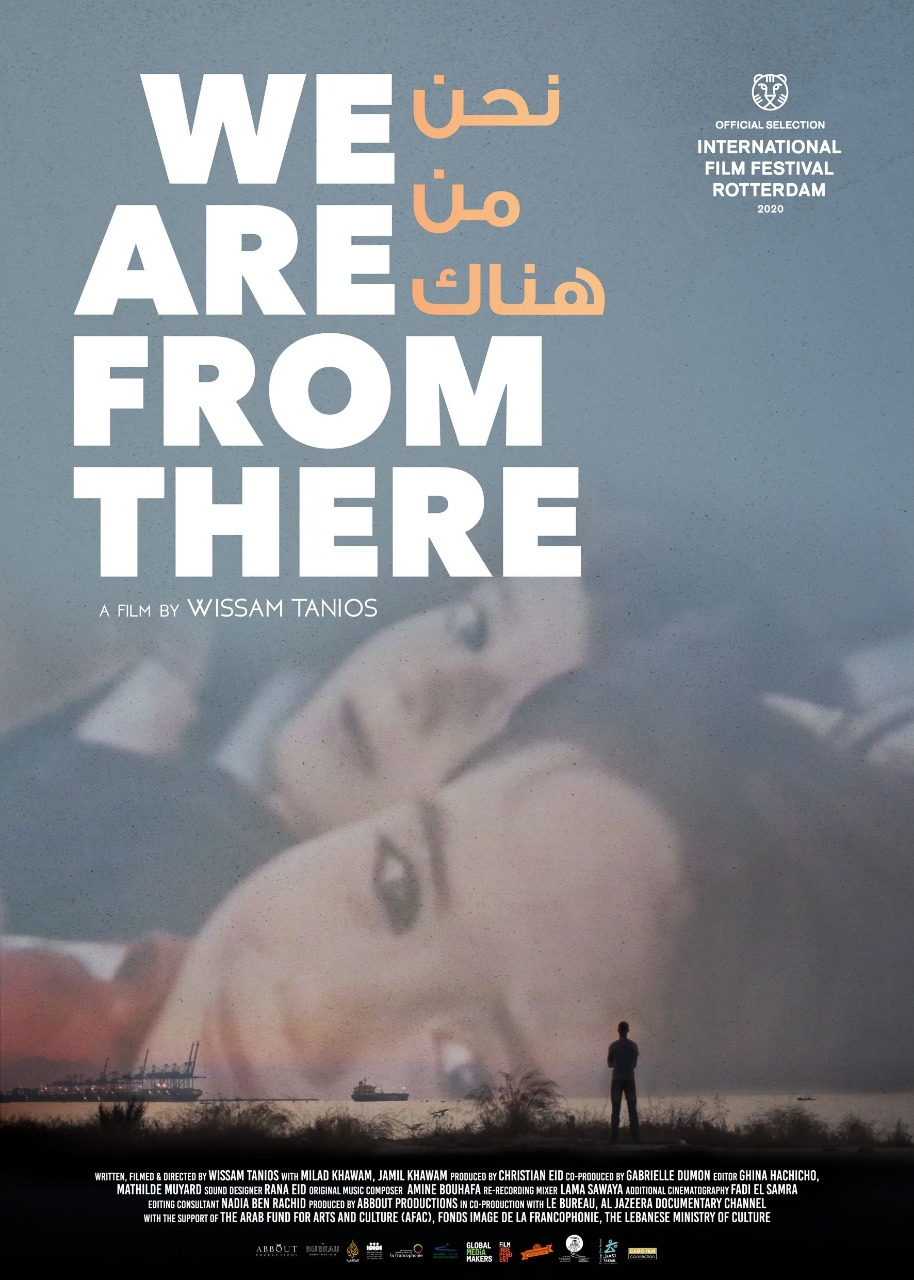 We are from there (6)