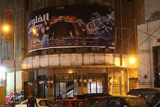 توقف السنيمات فى مصر  (6)