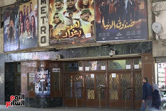 توقف السنيمات فى مصر  (4)