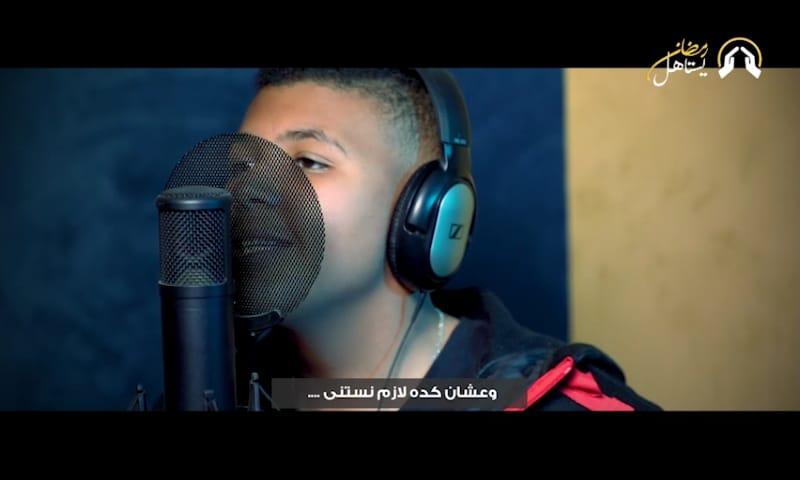 يوسف فرج يسجل اغنية رمضان يستاهل