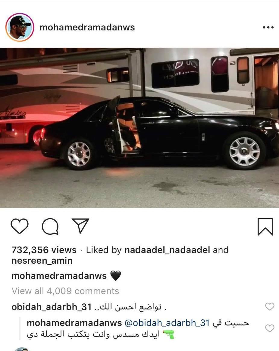تعليق محمد رمضان
