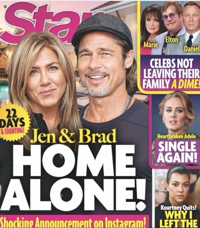 غلاف المجلة.