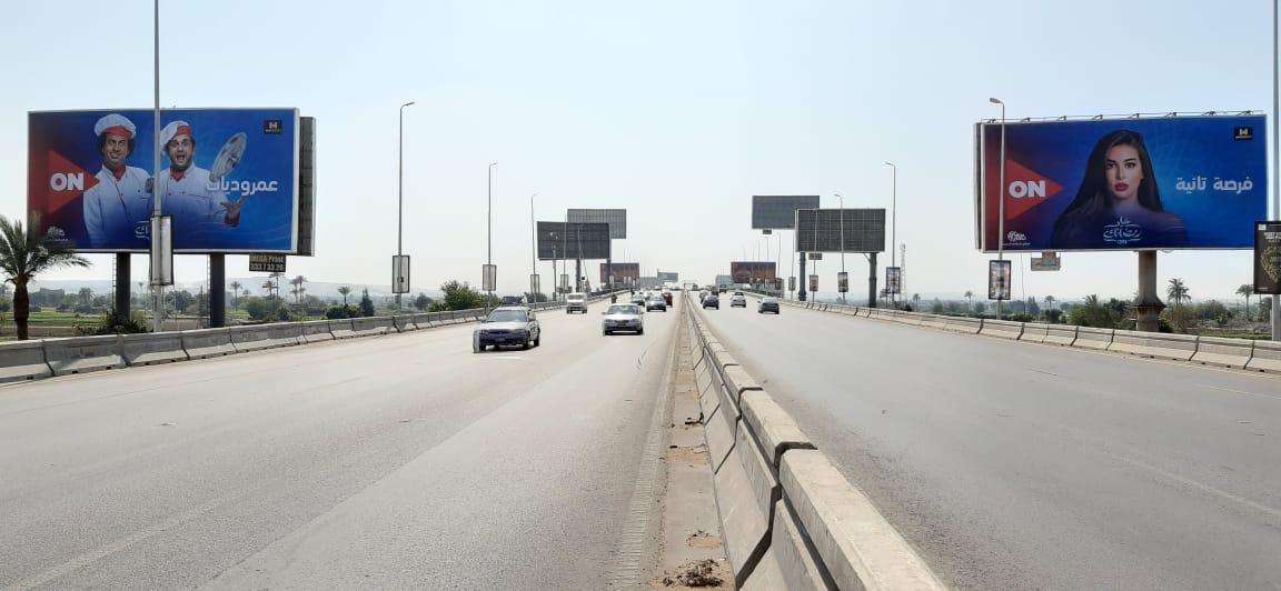 الشارع (1)