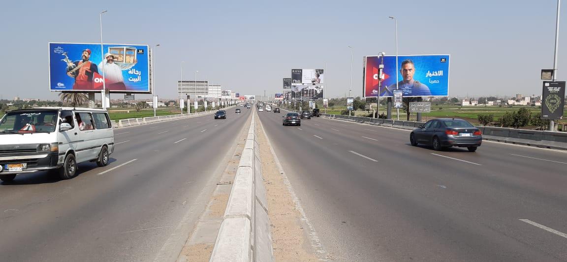 الشارع (2)