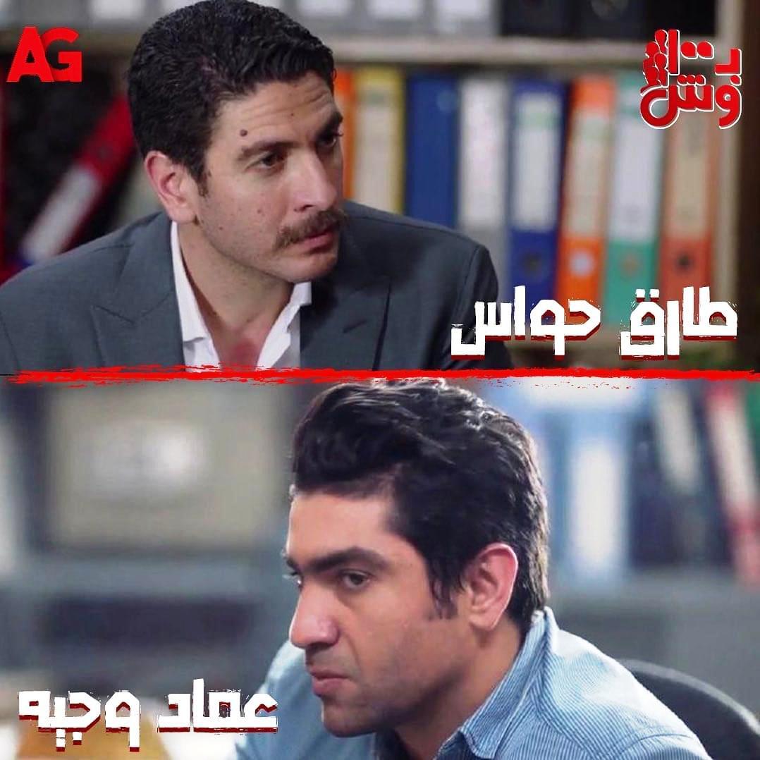 ب 100 وش - محمد رجائى (1)