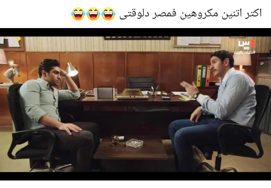 ب 100 وش - محمد رجائى (3)