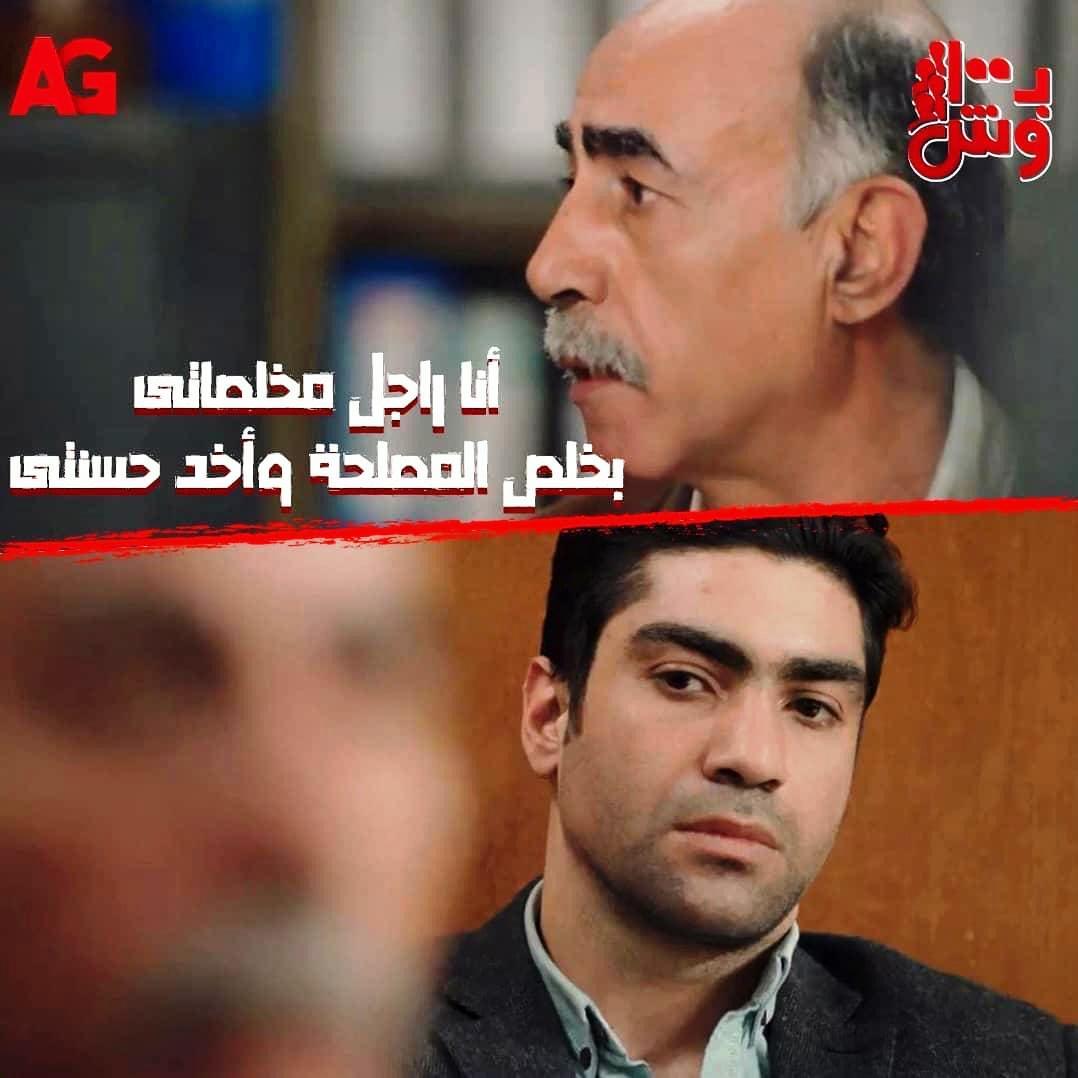ب 100 وش - محمد رجائى (4)