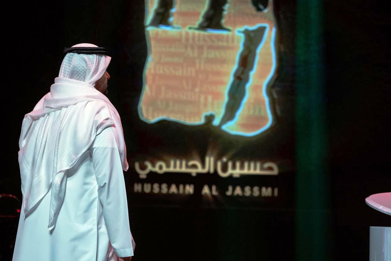 حسين الجسمي (7)