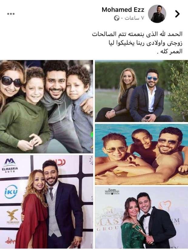 بوست محمد عز