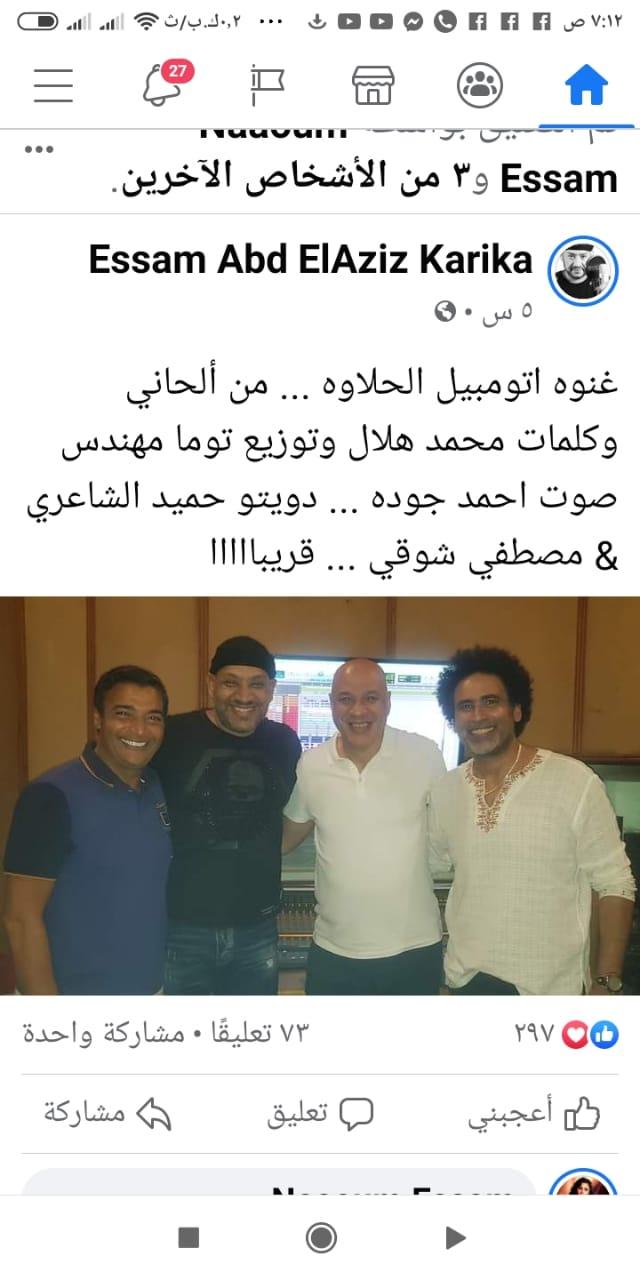 حميد الشاعري و مصطفي شوقي (1)