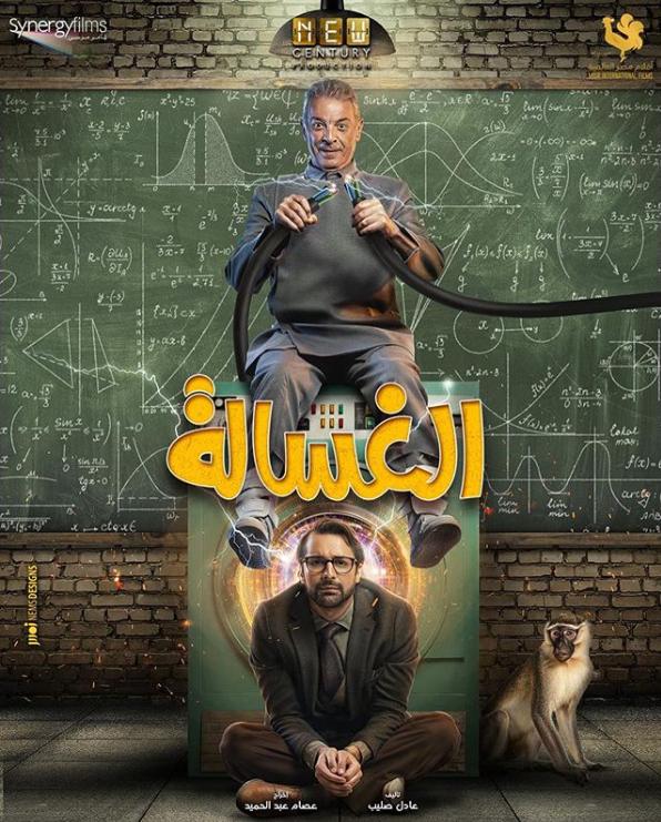 احمد حاتم ومحمود حميدة